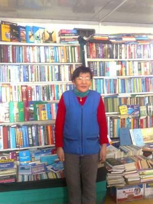 Altantsetseg Duden in Mongolia