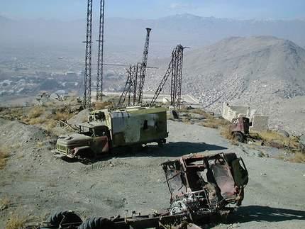 Afghanistan ruins