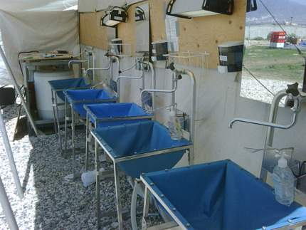Haiti Camp Charly washroom