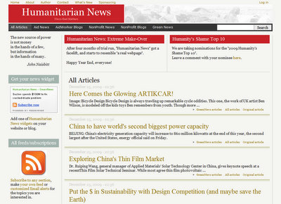 Humanitarian News new layout