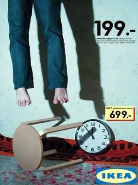 Ikea suicide joke